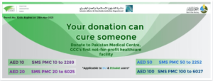 donations to pmc uae