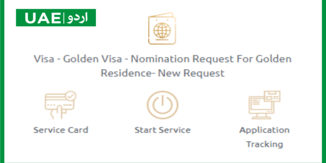 Nomination request for Golden Residence in UAE